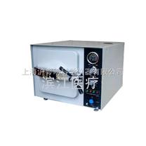 TM-XB20J(原YXQ.DY.250A-III 20)台式快速蒸汽灭菌器
