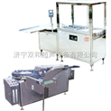 全自動超聲波洗瓶機 用于制藥行業