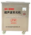 SH超声波乳化机   加快乳化速度