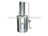 DZ-20L断水自控不锈钢蒸馏水器/电热蒸馏水器
