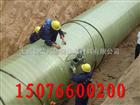 硬质聚氨酯保温管 深冷聚氨酯直埋保温管价格