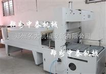 全自动纸箱收缩包装机 PE膜自动包装机 全自动热收缩包装机