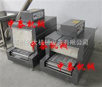 小型熱收縮包裝機 紙盒化妝品收縮膜包裝機 遠紅外熱收縮包裝機