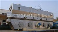 振动流化床干燥机厂家|__,干燥机厂家_-|,干燥机价格_|,销售干燥机||-