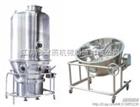 沸腾制粒干燥机价格,厂家直销干燥机,沸腾制粒干燥机