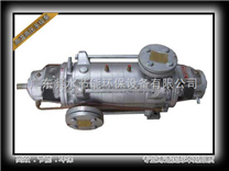 DN40-7进口高温高压多级泵
