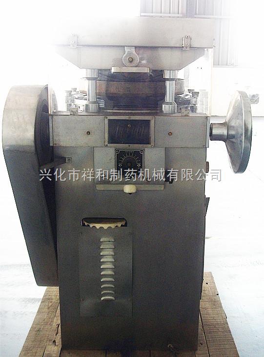 磨具、磨料、粉末冶金压片机