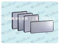 无隔板高效网,上海铝框高效过滤器【精品展示】
