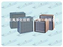 高效过滤网,上海HEPA高效过器