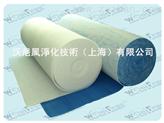 初效空气过滤棉,上海GB型高效过滤棉【精品展示】