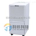 杭州小型除濕機,檔案室小功率抽濕機