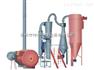 氢氧化镁气流干燥设备