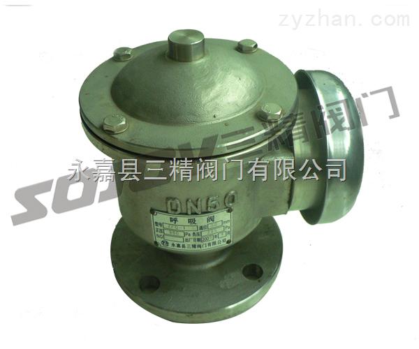 呼吸阀图片系列:ZFQ防爆阻火呼吸阀