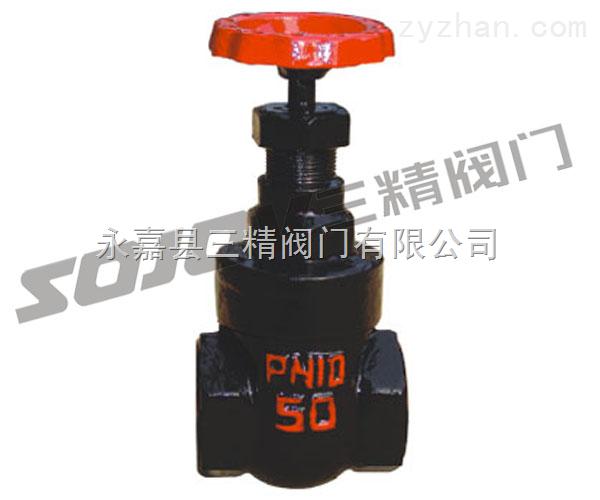 闸阀图片系列:Z15T-10内螺纹暗杆楔式闸阀