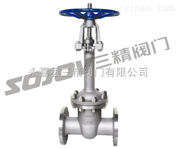 DZ41W不锈钢低温闸阀-三精制造