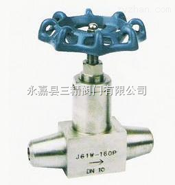 针型阀图片,仪表阀门图片系列:J61(63)Y-16-320J61Y焊接式针型阀三精阀门
