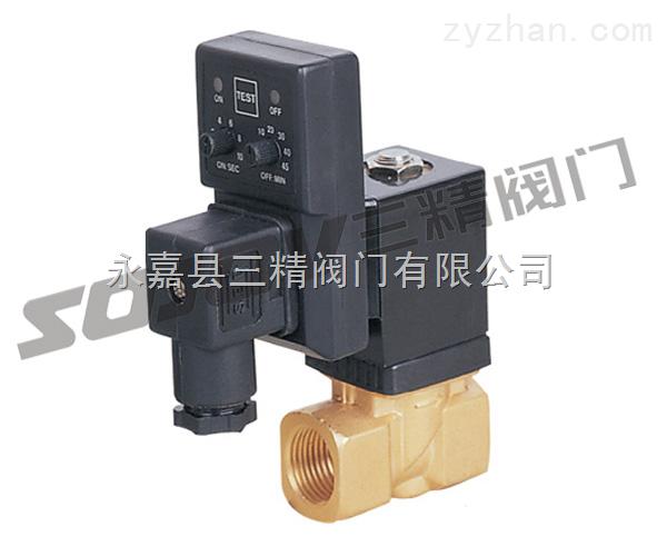 cs-720定時排水閥