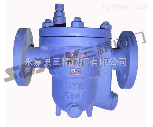 CS41W不锈钢自由浮球式疏水阀