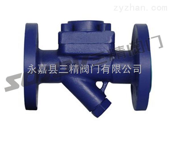 疏水阀图片系列:CS46H型膜盒式蒸汽疏水阀