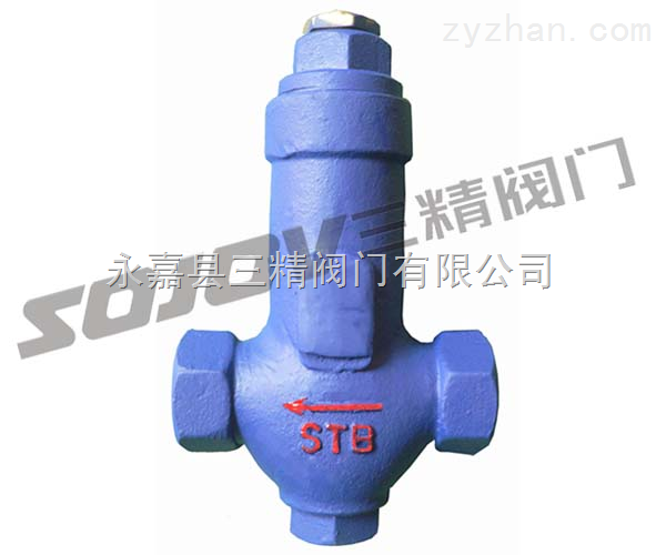 CS17H双金属片式疏水阀