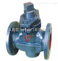 X43W二通铸铁旋塞阀
