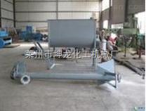 臥式混合機 雙螺帶混合機(100-2000)