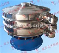 振動篩-平面振動篩-圓形不銹鋼振動篩-新鄉振動篩選機-全不銹鋼振動篩機
