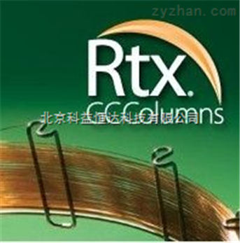 Rtx-1 毛细管柱(货号:10123,10124)