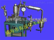 高壓反應釜的規格,實驗室反應釜專業廠家-威海振泓化機,廠家直銷磁力攪拌反應釜