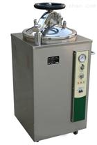 LS-B系列电加热立式压力蒸汽灭菌器
