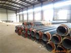 直埋式聚氨酯硬质架空保温管