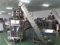 供應中藥飲片專用全自動稱量包裝機組