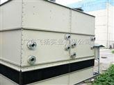 电炉闭式冷却塔_广东电炉闭式冷却塔