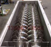 350平方真空槳葉干燥機結構設計特殊
