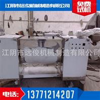 厂家热销ch-100系列卧式搅拌机粉状粒状物料卧式电动不锈钢搅拌机