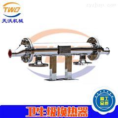 wu菌双管板huanre器