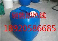 淮北腐蚀水质高效缓蚀阻垢剂价格说明.美国贝尔反渗透膜阻垢剂
