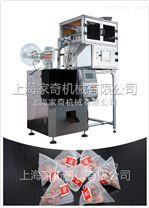小型茶叶包装机 三角袋茶叶包装机