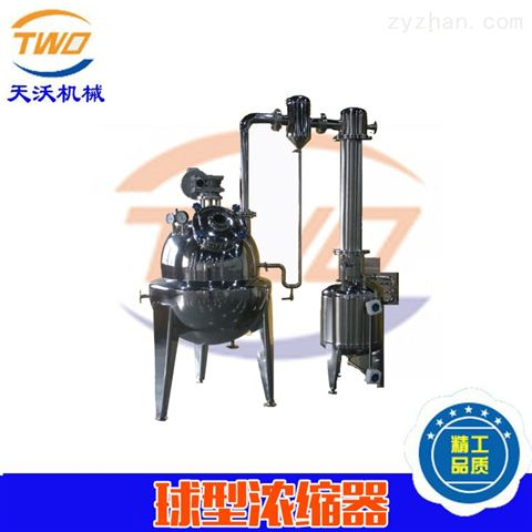 QN300高效节能低温浓缩器结构