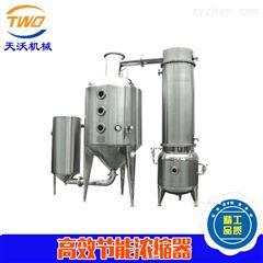 金银花蒸馏设备厂家