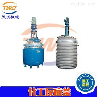 不锈钢电加热反应釜