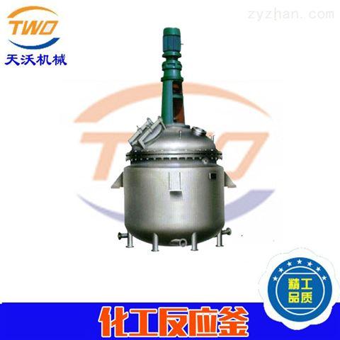 蒸汽加热反应釜参数