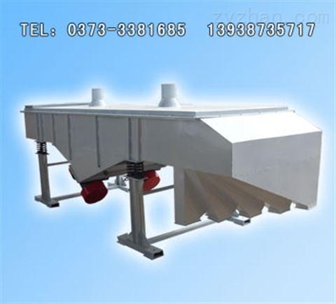 砼砂筛选机,砼砂分级振动筛,往复式直线筛,大型砼砂用振荡筛