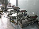 上海越甲半自动台式液体灌装机FM-SLT
