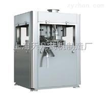 GZPK全自動雙出料高速壓片機