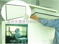 药厂GMP验证高效过滤器检漏PAO检测服务