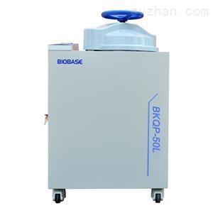 全自动高压蒸汽灭菌器_全自动高压灭菌器厂家