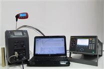 标准级温度验证系统功能
