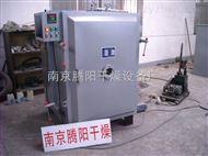 蒸汽盘管加热真空烘干箱