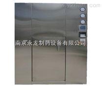 干熱滅菌烘箱